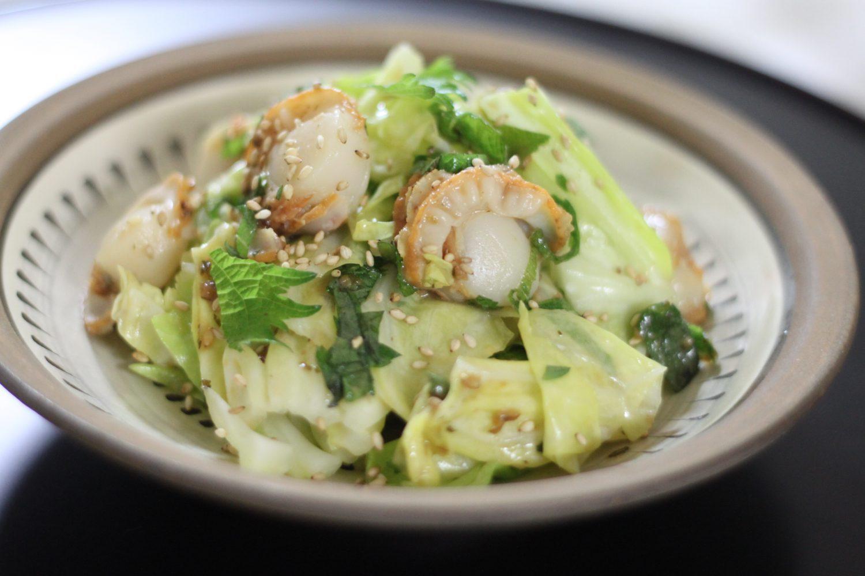 緑が鮮やかな大葉レシピ!キャベツとホタテの大葉みそ和え