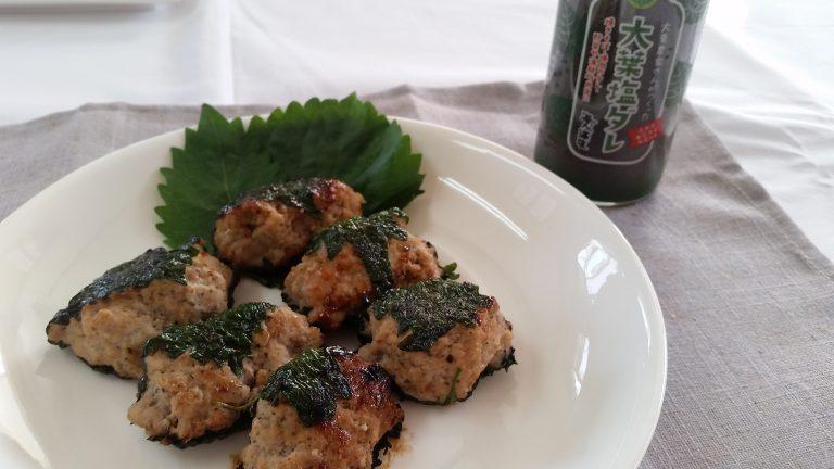 大葉塩ダレを使ったおつまみレシピ!さっぱり鶏塩つくね大葉巻き