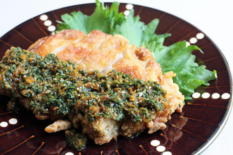 大葉だれの油淋鶏(ゆーりんちー) 大葉レシピ