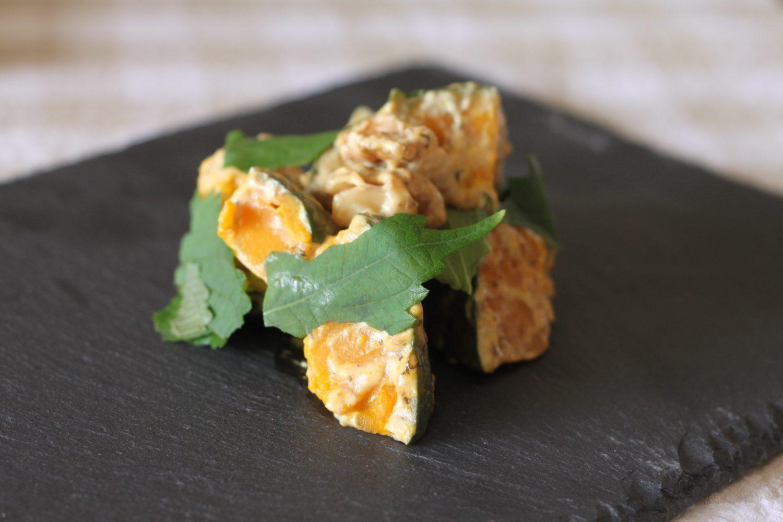 南瓜とクルミの大葉みそサラダの大葉レシピ