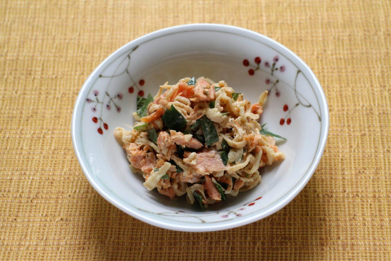 秋鮭と切り干し大根の大葉みそ和え大葉レシピ