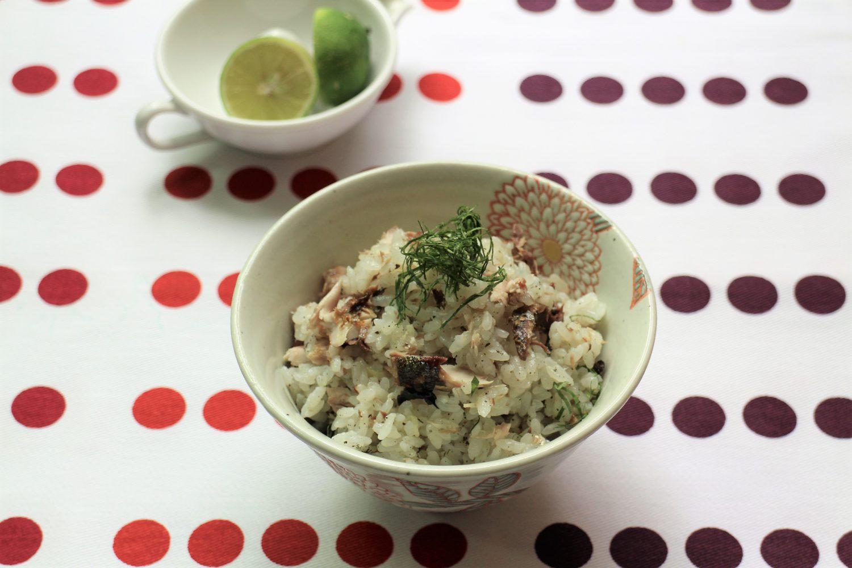大葉茶と秋刀魚の炊き込みご飯 大葉レシピ