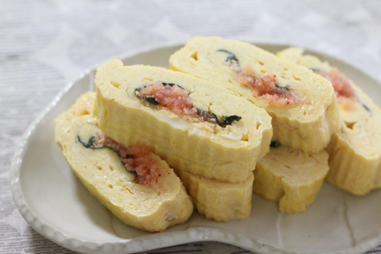 大葉と明太子の卵焼き 大葉レシピ