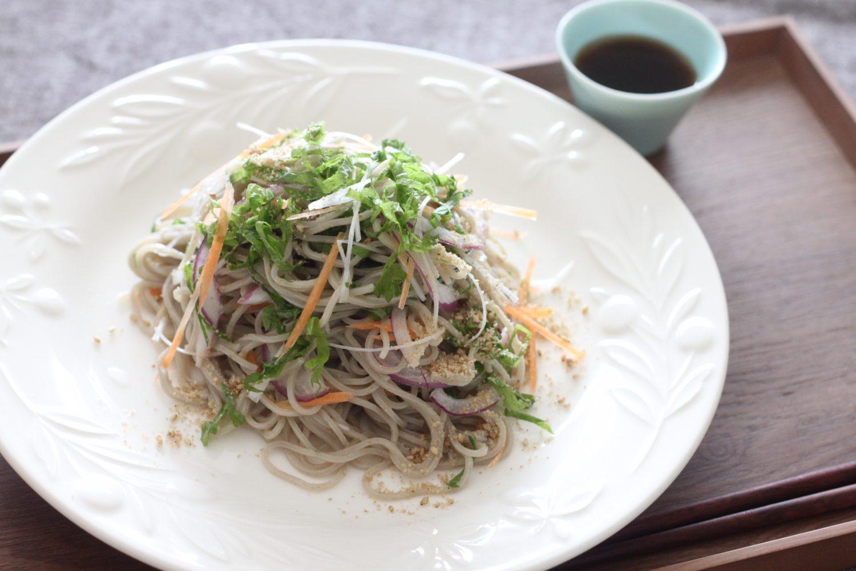 大葉ドレッシングで食べる蕎麦サラダ 大葉レシピ