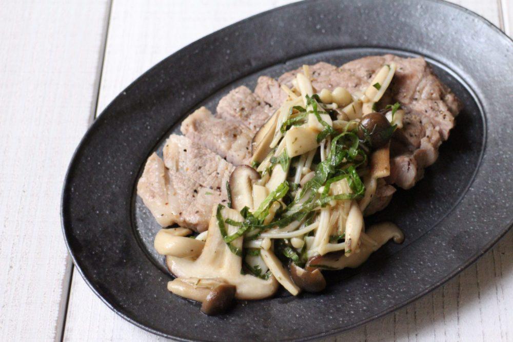 豚肉のソテー キノコ大葉ソース 大葉レシピ