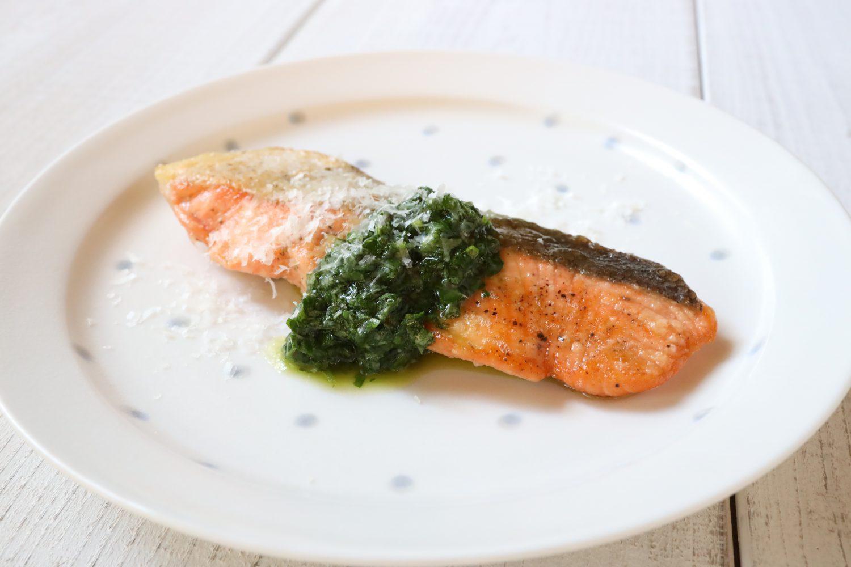 鮭のムニエル大葉ジェノベーゼ 大葉レシピ