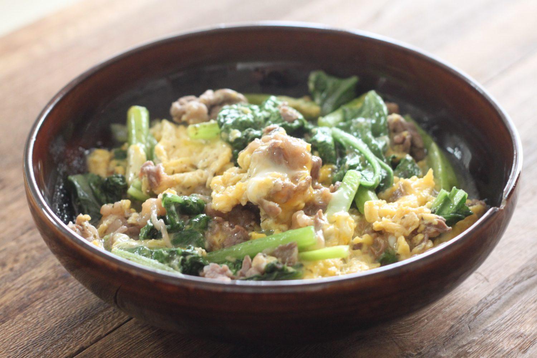 大葉塩ダレの牛こま卵とじ 大葉レシピ