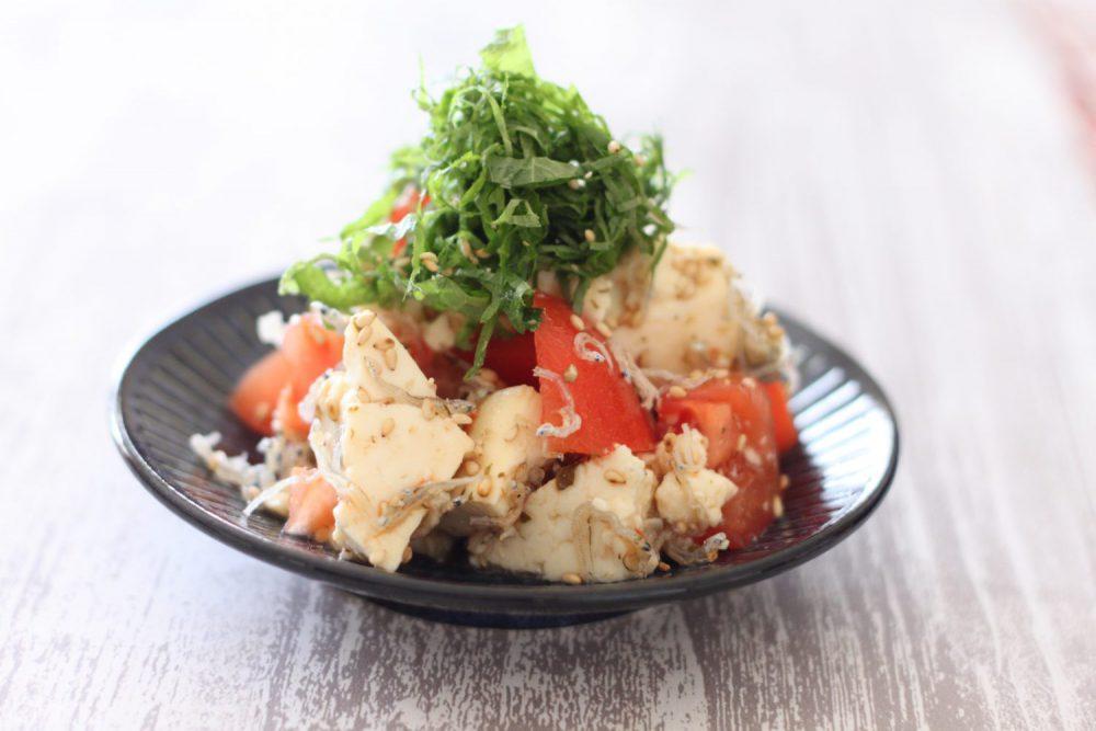 大葉とトマトのくずし豆腐サラダ 大葉レシピ