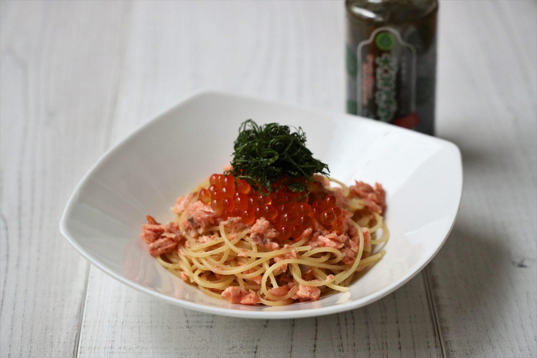 鮭と大葉のスパゲティ 大葉レシピ