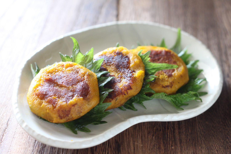 大葉みそとチーズ入りカボチャ団子 大葉レシピ