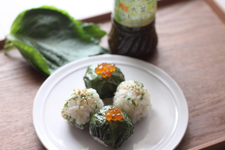 大葉のてまり寿司 大葉レシピ