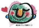 東広島ブランド
